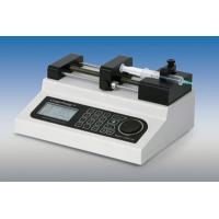 China CHLSP01-1A/2A Single Channel Syringe Pump, Syringe Pumps,Injection pumps,Injection pump on sale