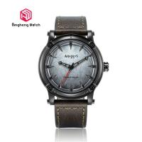 Buy cheap Black Genuine Leather Strap Wrist Mens Stainless Steel Watches Creative Wolf from wholesalers