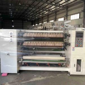 Buy cheap Custom Logo Printed Adhesive Warning Packing Tape Slitting Machine from wholesalers