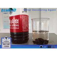 China 55295-98-2 Water Decoloring Agent Gujarat Dyeing Wastewater Color Treatment Chemicals on sale