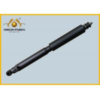 Buy cheap Iron ISUZU Shock Absorbers 8972536020 For NKR Front Suspension 4 Wheel Anti Lock from wholesalers