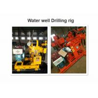 Wholesale Portable Water Well Drilling Rigs GK200 Electric Power Type For Geological Exploration from china suppliers