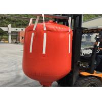 Wholesale 1 Ton - 2.5 Ton PVC Recycled Big Bag Cone Bottom / Flat Bottom With Spout from china suppliers