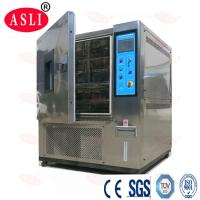 Wholesale Simulate High Low Temperature Chamber Test Equipment 80L CE from china suppliers