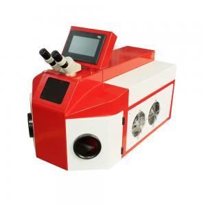 Buy cheap Red Copper Jewelry Laser Welder , User Friendly Mini Laser Welding Machine from wholesalers