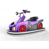 Buy cheap 360 Go Cart Car / Battery Operated Drift Bumper Car For Children from wholesalers