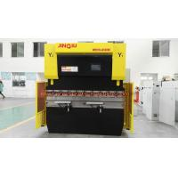 Buy cheap Steel Panel / Box Shaped CNC Press Brake Machine 2000mm Length Section Punching from wholesalers