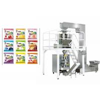 Buy cheap Automatic Feeding Weighting Packing Machine For Puffed Food Potato Chips from wholesalers