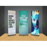 Buy cheap Casting Free Standing Banner Frame , Horizontal Banner Stands Retractable from wholesalers