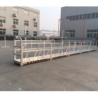 Buy cheap Cheap price Suspended access platform/ Suspended access gondola/Suspended access cradle/ suspended access swing stage from wholesalers