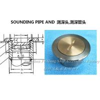 Wholesale Stainless steel sounding head A100 CB/T3778-99 from china suppliers