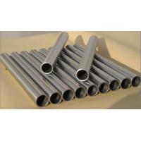 Wholesale 1-17mm Molybdenum Rhenium Alloy Tubing High Purity Superalloy Sliver White from china suppliers