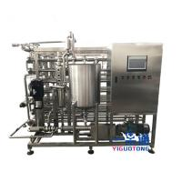 Wholesale Liquid Food Pasteurizer Machine , Automatic Milk Pasteurization Machine from china suppliers