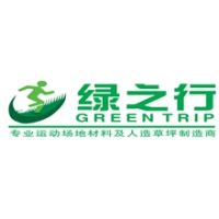 China Green trip sports industry group logo