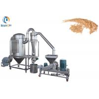 Wholesale Rice Husk Wheat Bran Flour Mill Grinder Big Capacity For Grain Powder Making from china suppliers