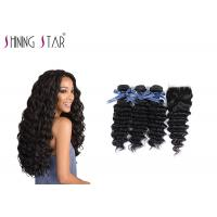 Wholesale Deep Curly Unprocessed Remy Hair Extensions Weave For Black Woman 350g from china suppliers