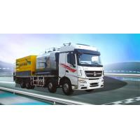 Wholesale BEIBEN 8.5m3 Asphalt Tank Road Maintenance Equipment 12m3 Hopper Capacity / Synchronous Chip Sealer Truck from china suppliers