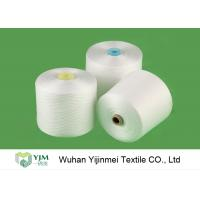 Wholesale Z Twisted 100% Polyester Spun Yarn Raw White Staple Yarn 20/2 For Sewing Thread from china suppliers