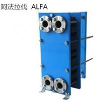 Supply high quality M series blue color steel carbon frame gasket ALFA plate heat exchanger for heat transfer system