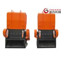 Buy cheap 300kg-2000kg Plastic Crusher Machine 2 Stable Blades Energy Saving Non Woven Bag from wholesalers