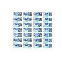 Buy cheap High Security 2d Barcode Sticker , 80g Gloss Paper Adhesive Glue Labels from wholesalers