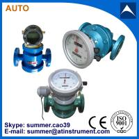 Wholesale Fuel consumption flowmeter with reasonable price from china suppliers