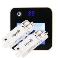Buy cheap Advertising player sensor dimming control 5.8GHz C-band microwave motion sensor from wholesalers