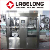 Wholesale PLC Control Automatic Labeling Machine For Big Bottle CE Certification from china suppliers