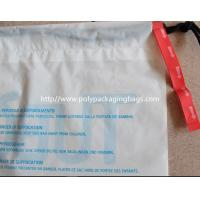 Wholesale Children Toy Drawstring Plastic Bags / Customizable Drawstring Bags from china suppliers