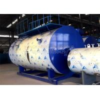 Wholesale 6 T/H Condensing Boiler Hot Water Tank  Water Tube Package Boiler Rust Resistant from china suppliers