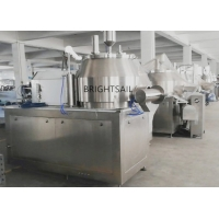 Wholesale Pharmaceutical Wet Mixing Food Powder Mixer 75kg Feeding Quantity from china suppliers