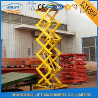 Buy cheap CE TUV 1.5T 5.6M Warehouse Stationary Hydraulic Scissor Lift with Explosion Proof Lock Valve from wholesalers