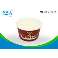 Buy cheap Cold Insulated 7 Oz Disposable Ice Cream Bowls , Ice Cream Paper Cups No Smell from wholesalers