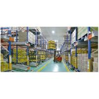 Buy cheap Radio Shuttle Racking, high-density cold storage system, first in first out from wholesalers