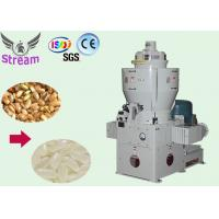 Wholesale High efficient MNMLs brown rice milling machine with emery roller from china suppliers