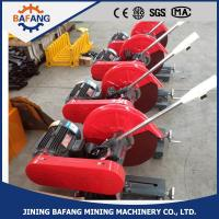 China 2.2kw Portable Electric cutting machine/metal material cutting tool/steel bar Grinding wheel cutting machine on sale