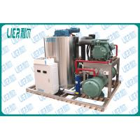 Buy cheap CE Certified Flake Ice Maker Machine 15 Tons / Day With Long Life Span from wholesalers