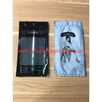 Wholesale Black Classic Moisturizing Fresh Cigar Humidor Bags Size W140xL250mm from china suppliers