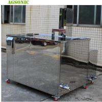 Wholesale Power Lift Agitation 31 Gallon Digital Heated Ultrasonic Cleaner Filtration System from china suppliers