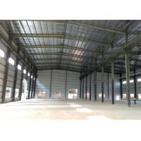 Wholesale Low-cost pre-made warehouse/warehouse construction materials/light steel warehouse structure in China from china suppliers