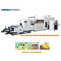 Wholesale 12th Latest New Leader Non Woven Box Bag Making Machine One time forming Box Bag from china suppliers