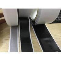 Buy cheap Butyl rubber tape with high adhesive Material Single Sided Adhesive from wholesalers