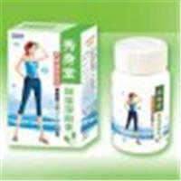 Wholesale Japan Sousinon Rapid Weight Loss Pill Green Box from china suppliers