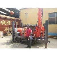 Wholesale Portable Hydraulic Water Well Drilling Rig Quality Crawler 500 Meter from china suppliers