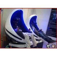 Wholesale Real Feeling Game Machine 5D 7D 9d Motion Ride With Oculus Rift 2.1 * 1.1 * 2 m from china suppliers