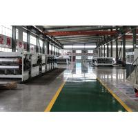 Cangzhou Yunxiang Carton Machinery Co.,Ltd