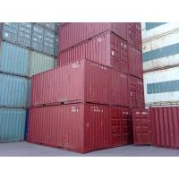 China 40ft storage container units for sale on sale