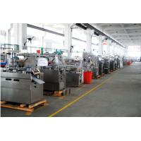Wholesale Bottle Packing Capsule Inspection Machine Pharmaceutical Grade Gelatin from china suppliers