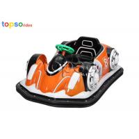 Buy cheap 250 W PP Plastic Battery 24V Kids Park Rides On Car Drift Racing Car from wholesalers