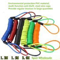 Buy cheap Multicolored Motorcycle Disc Brake Lock Anti Theft Spring Reminder Rope from wholesalers